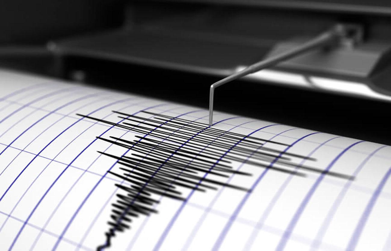 Terremoto en Rusia, de 7.5, sacudió las islas Kuriles  | La FM