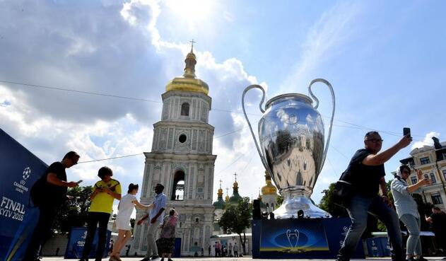 Kiev, la ciudad que acoge este sábado la final de la Champions League / AFP