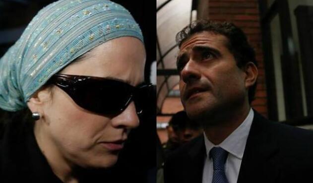 Catalina y Francisco Uribe Noguera, hermanos de Rafael Uribe Noguera