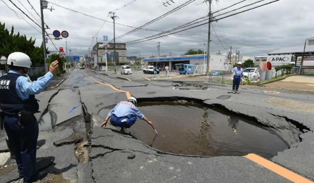 Daños por terremoto en Japón