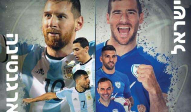 Argentina vs Israel