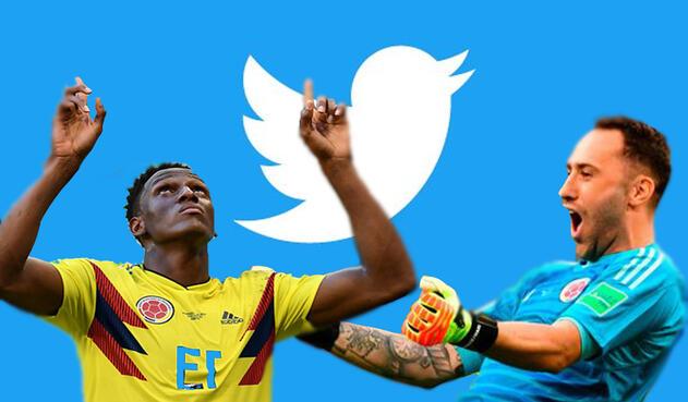 Yerry Mina y David Ospina, jugadores de la 'tricolor'