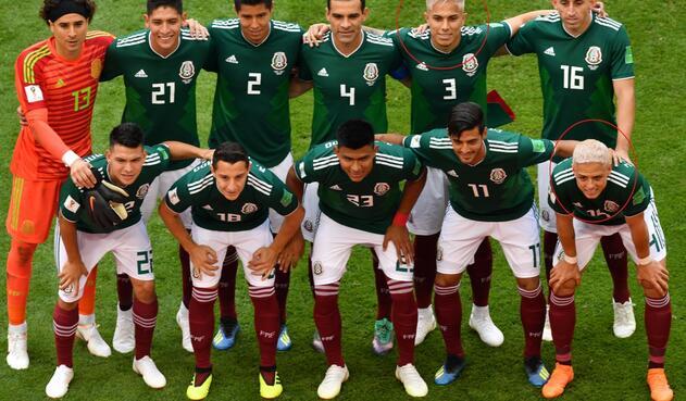 Selección de México