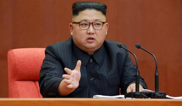 Líder norcoreano, Kim Jong Un.