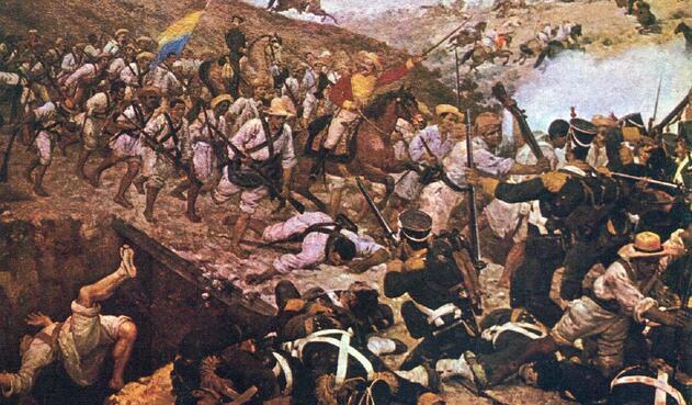 Batalla de Boyáca