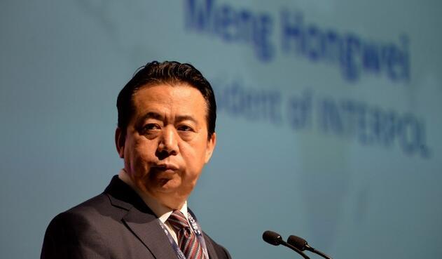 Presidente deInterpol, el chino Hongwei Meng