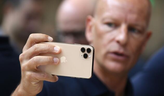 El IPhone 11.