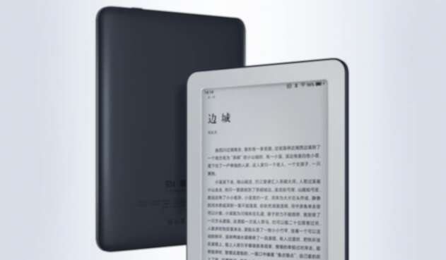 El Xiaomi Mi Reader será el nuevo rival del Kindle