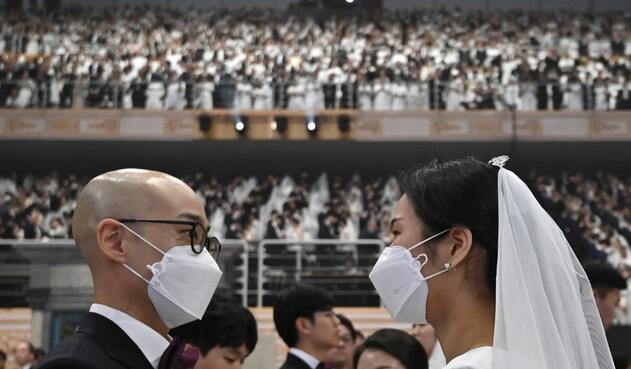 Matrimonio colectivo en Corea del Sur