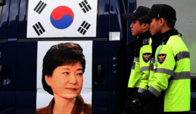 Expresidenta de Corea del Sur, Park Geun-hye
