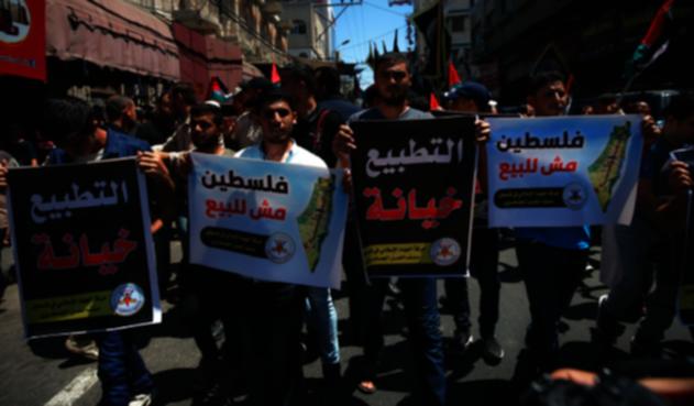 Manifestaciones en Gaza contra acuerdo entre Israel-EAU