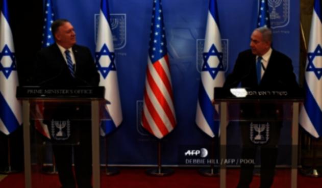 Mike Pompeo y Benjamin Netanyahu