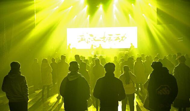Año Nuevo 2021 en Wuhan