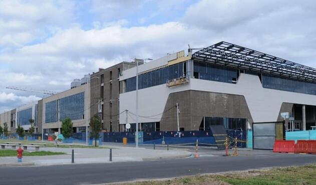 Centro comercial Nuestro Bogotá