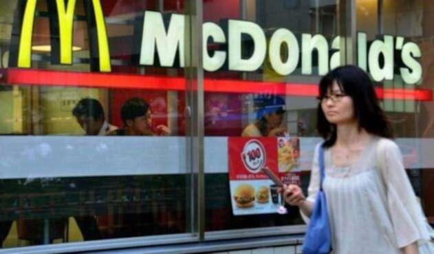 950659-McDonaldsJapanAFP-1441354652-260-640x480.jpg