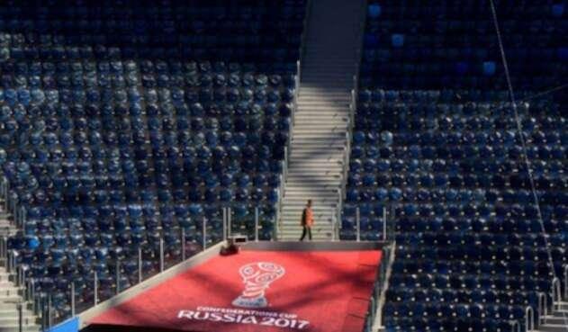 CopaConfederacionesRusia2017AFP1.jpg