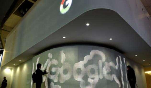 Google-AFP-LA-FM.jpg