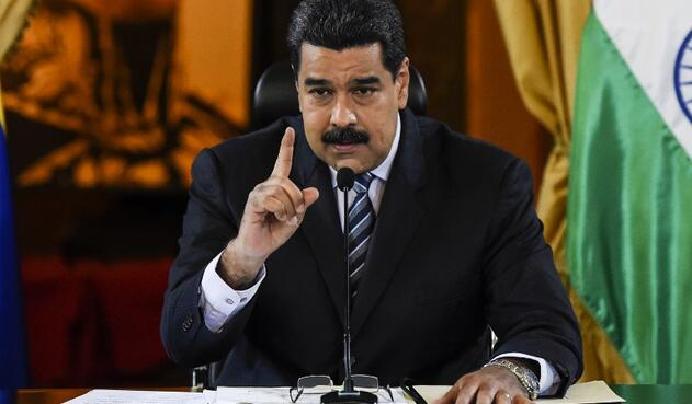 Maduro-LAFm-AFP2.jpg