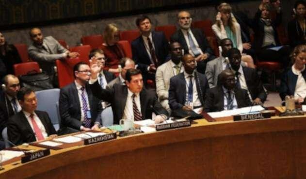 ONU-LA-FM-AFP.jpg