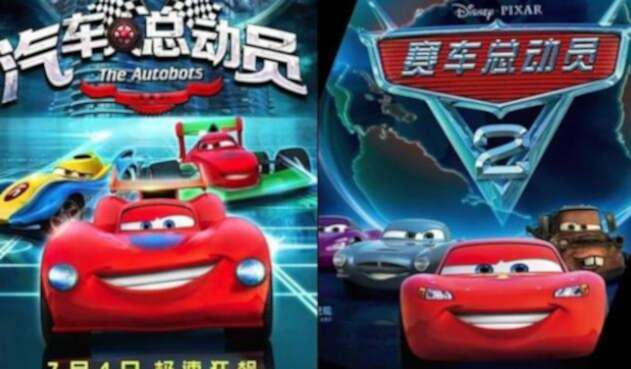 autobots-cars-644x362.jpeg