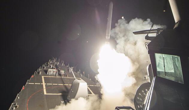 misil-siria.jpg