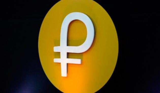 petro-monedas-afp.jpg