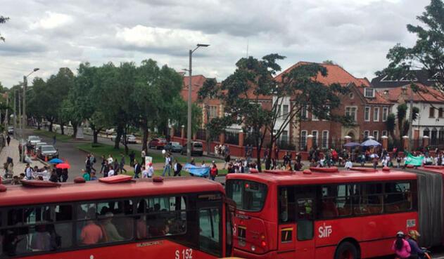 protestas-Estudiantes-U-LA-FM.jpg