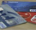 En Valledupar este año 45 ciudadanos fueron victimas de hurto en transacciones electrónicas