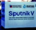 Vacuna rusa Sputnik V